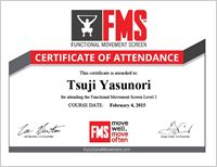 FMS(Functional Movement Screen) Level2