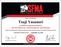 SFMA(Selective Functional Movement Assessment)