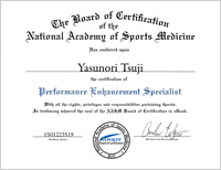 PES(Performance Enhancement Specialist)